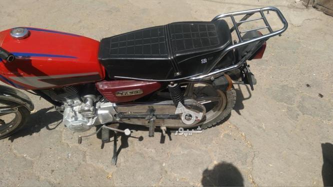 فروش فوری موتور هومارو200.cc در گروه خرید و فروش وسایل نقلیه در خراسان رضوی در شیپور-عکس4