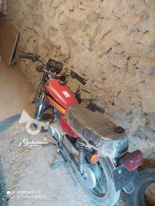 فروش موتور مزایده در گروه خرید و فروش وسایل نقلیه در کردستان در شیپور-عکس2