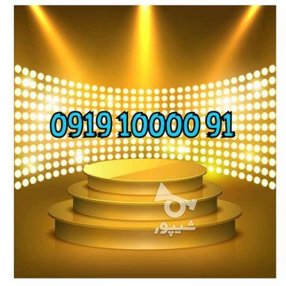 0919.10000.91 رند بیلبوردی در گروه خرید و فروش موبایل، تبلت و لوازم در تهران در شیپور-عکس1