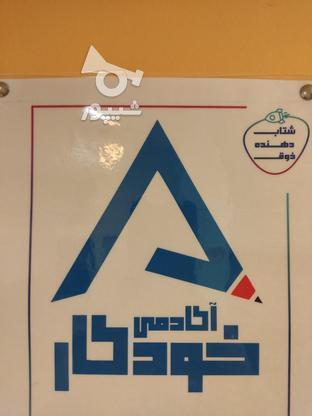 دوره ویژه تولید محتوا با گوشی همراه در گروه خرید و فروش خدمات و کسب و کار در تهران در شیپور-عکس1