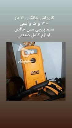 ابزار الات صنعتی در گروه خرید و فروش خدمات و کسب و کار در آذربایجان غربی در شیپور-عکس1