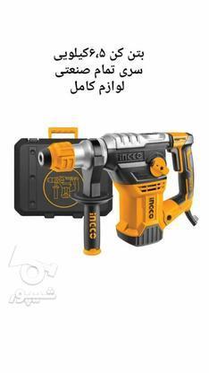 ابزار الات صنعتی در گروه خرید و فروش خدمات و کسب و کار در آذربایجان غربی در شیپور-عکس4