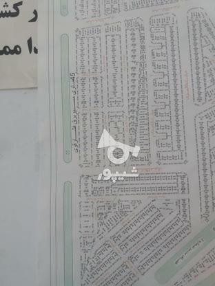 فروش زمین حسن و فتاح جاده سد در گروه خرید و فروش املاک در آذربایجان غربی در شیپور-عکس2