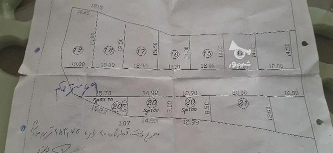 زمین 69 متری کوی صبری اطراف ازادگان در گروه خرید و فروش املاک در آذربایجان غربی در شیپور-عکس1