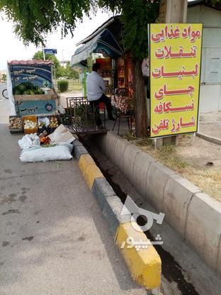 دکه 12متری در کوثر کنار دادگاه ودانشگاه با دخل عالی در گروه خرید و فروش املاک در قزوین در شیپور-عکس3