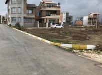 فروش زمین مسکونی 160 متر در جویبار در شیپور-عکس کوچک