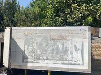 قوطی ماموت در شیپور