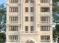 پیش فروش آپارتمان 230 متری خیابان هراز در شیپور-عکس کوچک
