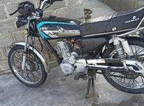 موتور بدون رنگ در شیپور-عکس کوچک