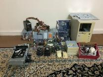 ضایعات کامپیوتر در شیپور