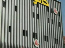 فروش تجاری و مغازه 20 متر در پیروزی در شیپور
