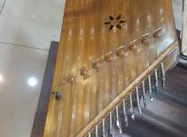 سنتور فرد 2مهر در شیپور-عکس کوچک