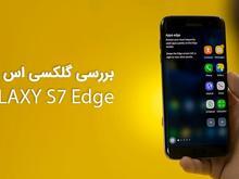 متقاضی خرید بورد گوشی اس سون ایج /s7 edge در حد نو در شیپور