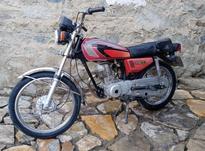 موتور مزایده مدل 125 در شیپور-عکس کوچک