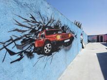 دیوار نویسی در شیپور