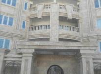 آپارتمان 100 متر در کوروش در شیپور-عکس کوچک