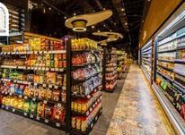 اجاره مغازه 150 متر تجریش در شیپور-عکس کوچک