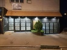 فروش آپارتمان114متری در شیپور