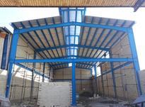 پوشش سقف سوله در شیپور-عکس کوچک