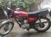 موتور هندا در شیپور-عکس کوچک
