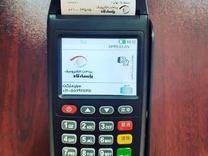 کارتخوان سیار نیوپوز 7210 با گارانتی و بدون هزینه فعال سازی در شیپور