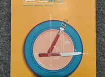 کتاب تست ریاضی دهم در شیپور-عکس کوچک