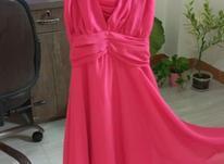 لباس مجلسی دخترونه در شیپور-عکس کوچک