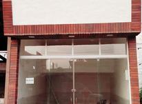 فروش تجاری بسیارشیک 70 متری در امیرکلا در شیپور-عکس کوچک