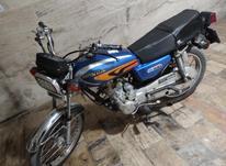موتور 200 همتاز در شیپور-عکس کوچک