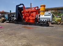 فروش انواع موتور های کشاورزی سنگین در شیپور-عکس کوچک