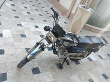 فروش موتور کبیر در شیپور
