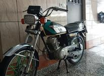 هندا 150 مشکی آبی 87 در شیپور-عکس کوچک