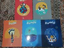 DVD های آموزشی پرش پایه هشتم در شیپور