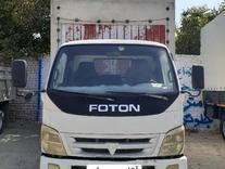 آگهی در گروهبندی فوتون در شیپور