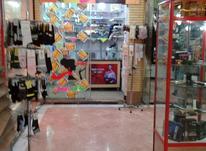 اجاره تجاری و مغازه 8 متر در مرزداران در شیپور-عکس کوچک