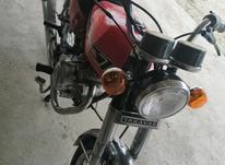 موتور طرح سی جی سالم در شیپور-عکس کوچک