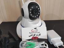 دوربین چرخشی بدون دستگاه دارای وای فای داخلی در شیپور