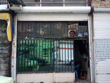 مغازه 20 متر در شیپور