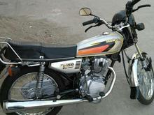 پیک موتوری همه کار انجام میدم در شیپور