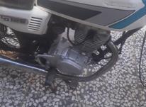 موتور مدل 86 در شیپور-عکس کوچک