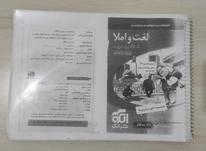 لغت و املای نشر الگو در شیپور-عکس کوچک