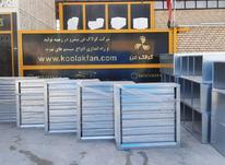 فن مرغداری و دامداری100در شیراز در شیپور-عکس کوچک