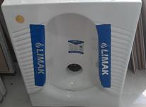توالت ایرانی در شیپور-عکس کوچک