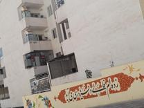 فروش آپارتمان های تحویل105 متر در( دره بهشت ) پردیس در شیپور