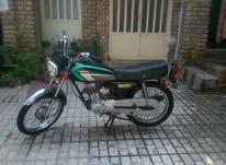 موتور هوندا مدل 85 در شیپور-عکس کوچک