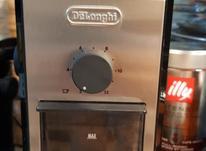 آسیاب قهوه Delonghi مدرن و شیک در شیپور-عکس کوچک