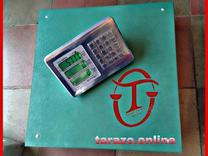 ترازو باسکول بدون سیم50در 50 wirelesss در شیپور