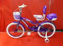 دوچرخه 20 المپیا دخترانه در شیپور-عکس کوچک