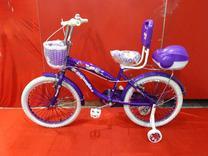 دوچرخه 20 المپیا دخترانه در شیپور