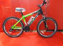 دوچرخه 26 گالانت در شیپور-عکس کوچک